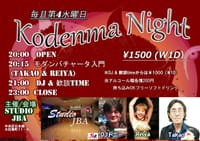 5/23 Kodenma night★JBA