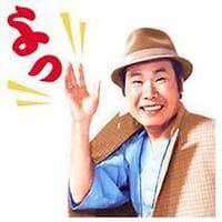 sasurai寅